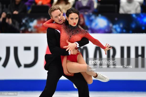 Madison Chock and Evan Bates of the United States compete in the Ice Dance Rhythm Dance on day three of the 2019 ISU World Figure Skating...