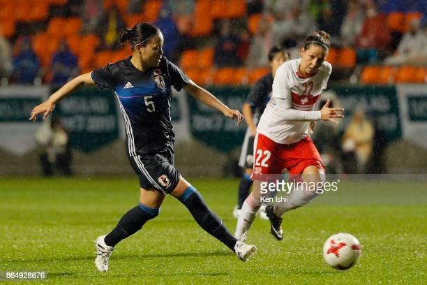 Madoka Haji of Japan in action during the international friendly match between Japan and Switzerland at Nagano U Stadium on October 22 2017 in Nagano...