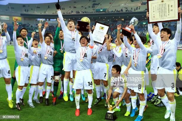 Maebashi Ikuei players celebrate after the 96th All Japan High School Soccer Tournament final match between Ryutsu Keizai University Kashiwa and...