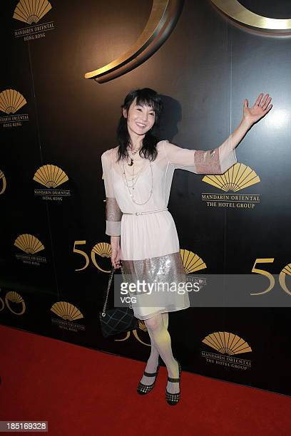 Maggie Cheung attends the 50th anniversary for the Mandarin Oriental Hong Kong on October 17, 2013 in Hong Kong, China.