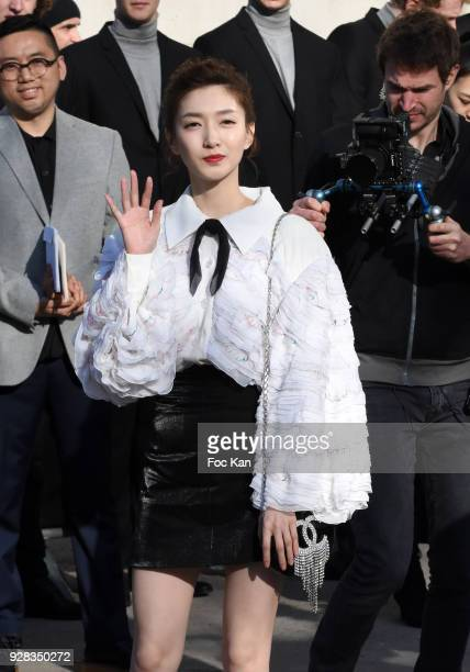 Maggie Jiang attends the Chanel show as part of the Paris Fashion Week Womenswear Fall/Winter 2018/2019 at Le Grand Palais on March 6 2018 in Paris...