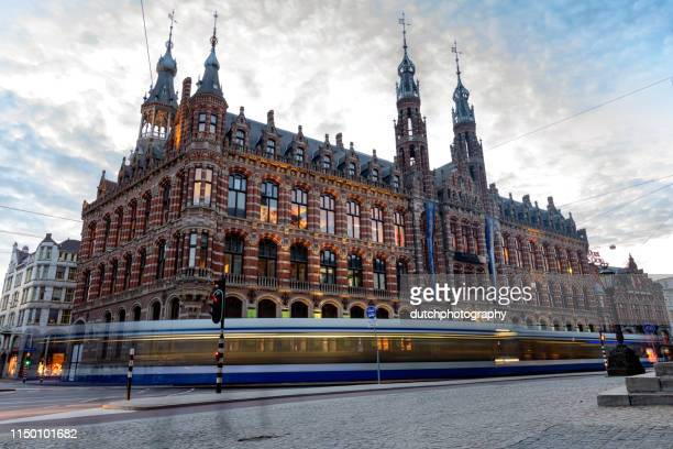 アムステルダムのマグナプラザショッピングセンター、オランダ-2019 - former ストックフォトと画像