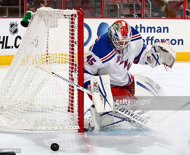 Magnus Hellberg of the New York Rangers stops a shot in the first period against the Philadelphia Flyers on April 7 2015 at the Wells Fargo Center in...