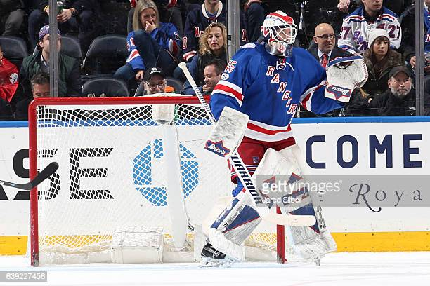 Magnus Hellberg of the New York Rangers tends the net against the Dallas Stars at Madison Square Garden on January 17 2017 in New York City The...