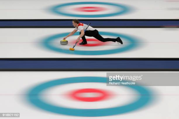 Magnus Nedregotten and Kristin Skaslien of Norway in action against Dexin Ba and Rui Wang of China during the Curling Mixed Doubles Tie-breaker on...