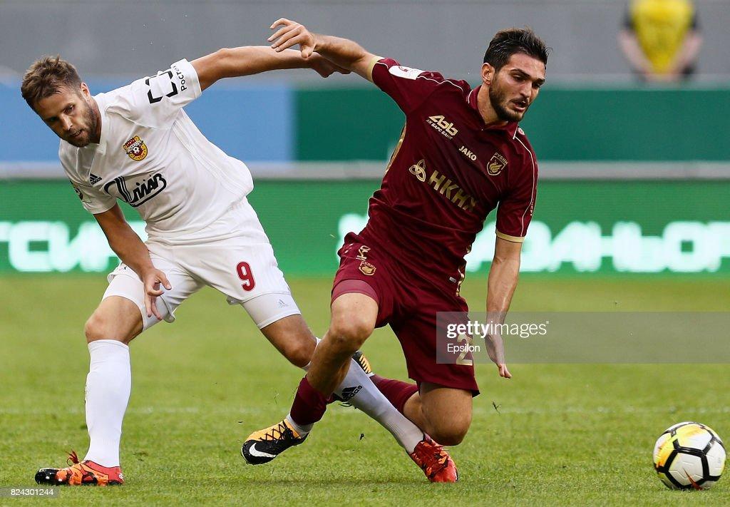FC Rubin Kazan vs FC Arsenal Tula - Russian Premier League