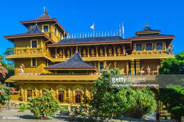 Mahamevnawa Monastery Polgahawela