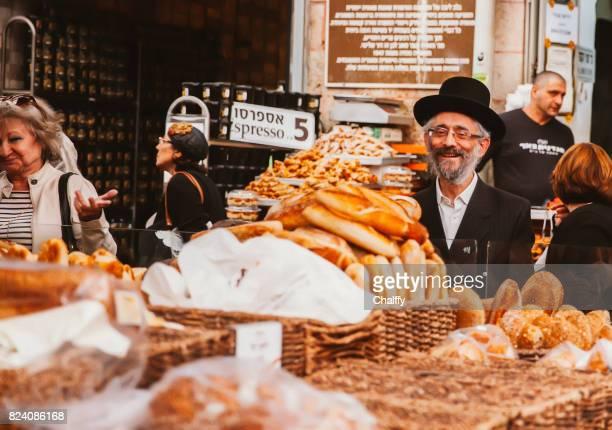 mahane yehuda market - israeli ethnicity stock pictures, royalty-free photos & images