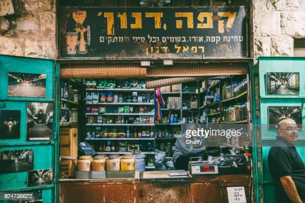 mahane yehuda market - rabbi stock pictures, royalty-free photos & images