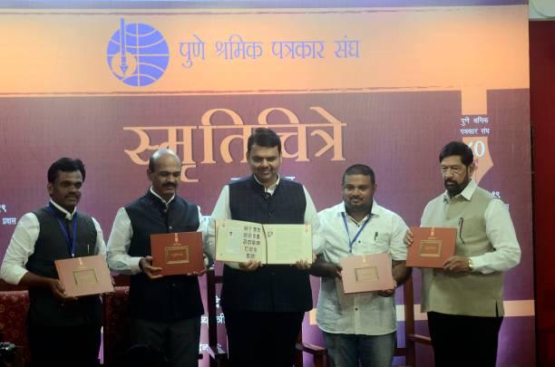 IND: Maharashtra Chief Minister Devendra Fadnavis Releases Coffee Table Book Titled Smrutichitre
