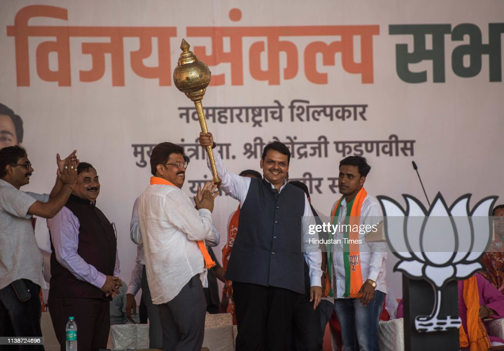 IND: Maharashtra CM Devendra Fadnavis Campaigns For Unmesh Patil In Jalgaon