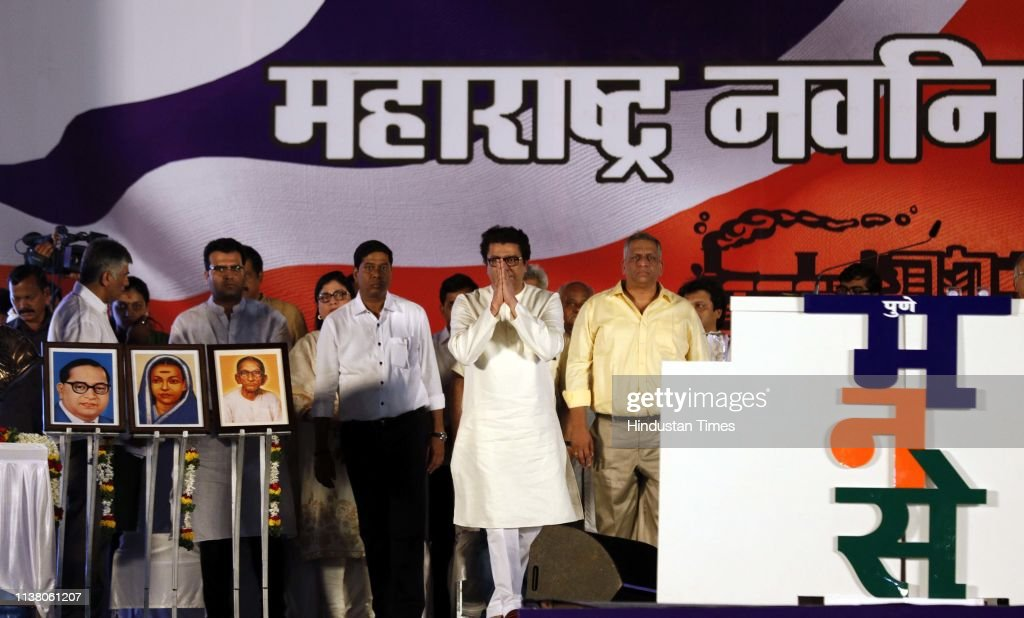 IND: MNS Chief Raj Thackeray Addresses A Rally At Shinde Ground In Pune