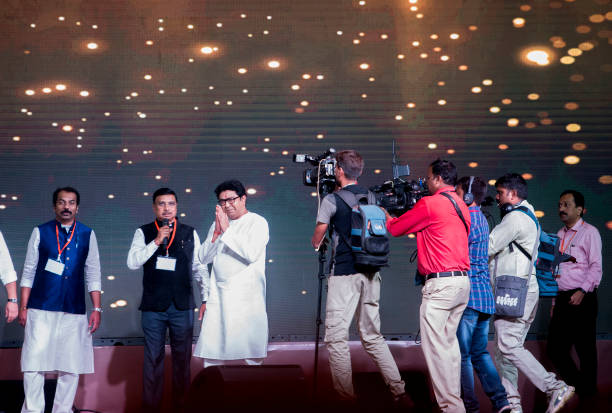 IND: Raj Thackeray Launches Son Amit Thackeray At Party's Conclave