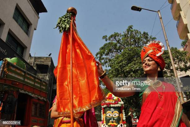"""Maharashtrian women celebrate Gudi Padwa with """"Save Environment Massage"""" in a traditional way, on March 28 2017 in Mumbai, India. Gudi Padwa is a..."""