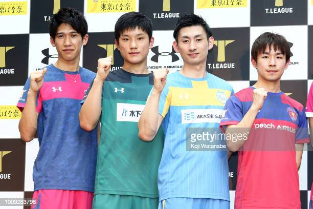 Maharu Yoshimura and Tomokazu Harimoto and Jin Ueda and Koki Niwa T.League player attends the new table tennis league 'T.League' press conference on...