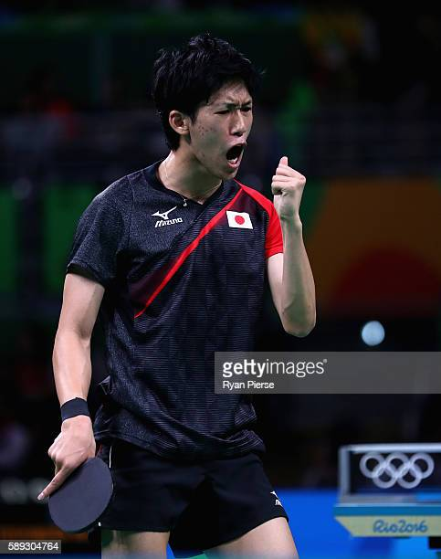 Maharu Yoshimura of Japan celebrates during the Table Tennis Men's Team Round One Match between Japan and Poland during Day 8 of the Rio 2016 Olympic...