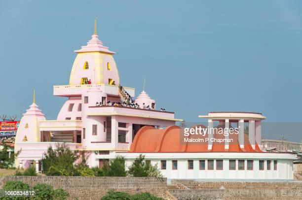 mahatma ghandi memorial, kanyakumari, tamil nadu. - tamil nadu stock pictures, royalty-free photos & images