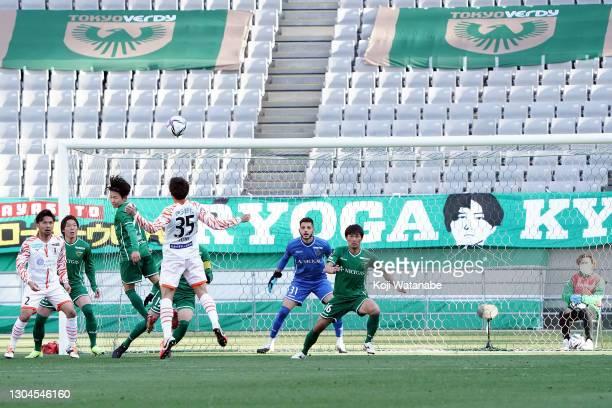 Mahiro Ano of Tokyo Verdy in action during the J.League Meiji Yasuda J2 match between Tokyo Verdy and Ehime FC at Ajinomoto Stadium on February 28,...