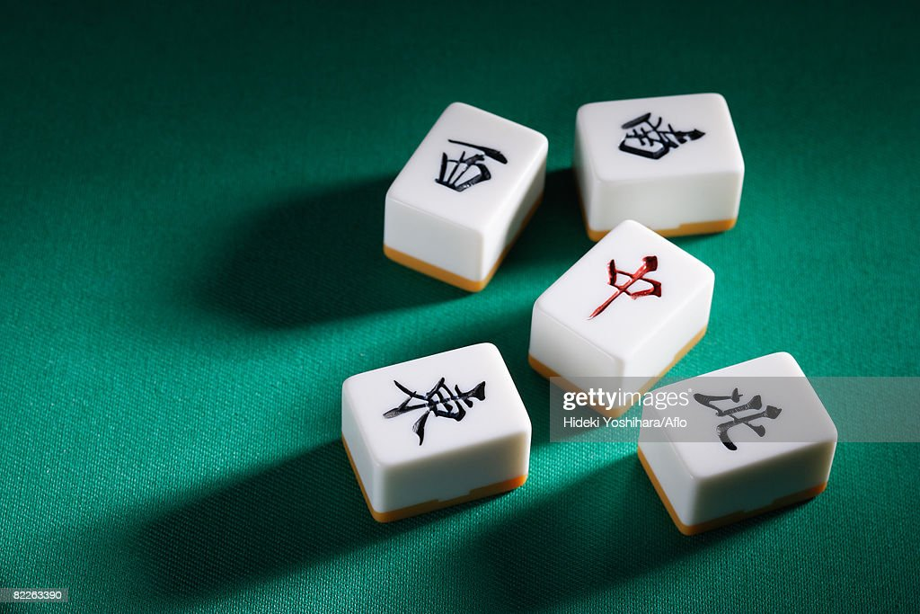 Mahjong tiles : Stock Photo