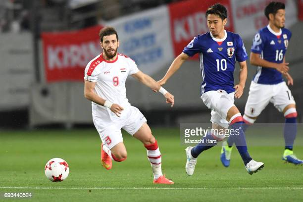 Mahmoud Al Mawas of Syria in action during the international friendly match between Japan and Syria at Tokyo Stadium on June 7 2017 in Chofu Tokyo...