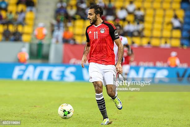 Mahmoud Kahraba of Egypt in action during the African Cup of Nations 2017 Group D football match between Egypt and Uganda at PortGentil Stadium in...