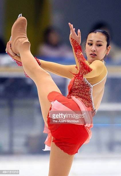 Mai Asada competes in the Women's Singles of the Figure Skating Chubu Championships on September 28 2008 in Nagakute Aichi Japan