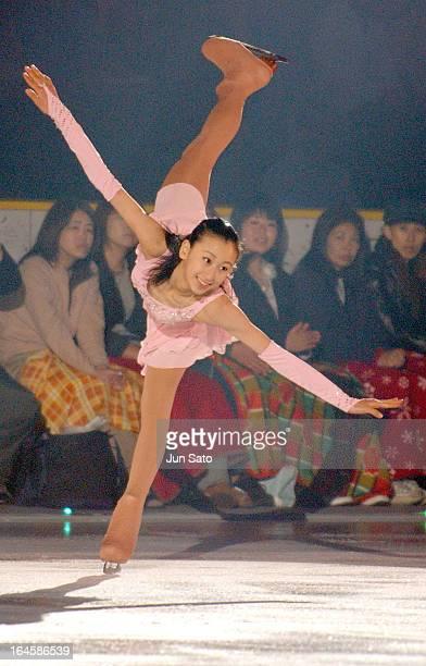 'Mai Asada during a Team Japan Exibition at Shin Yokohama Prince Hotel Skate Center in Yokohama Japan on June 27 2004 '