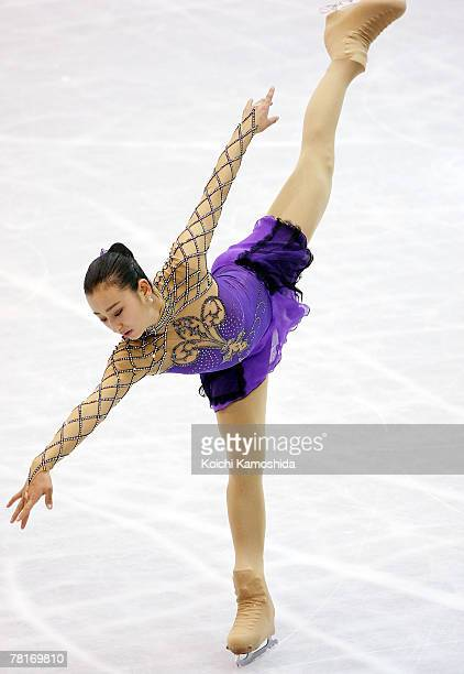 Mai Asada of Japan competes in the Ladies Short Program of the ISU Grand Prix of Figure Skating 2007/2008 NHK Trophy at Sendai City Gymnasium on...