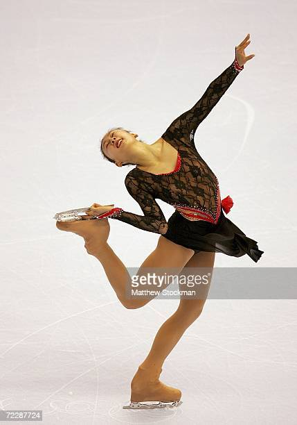 Mai Asada of Japan competes in the short program during Skate America at the Hartford Civic Center October 27 2006 in Hartford Connecticut