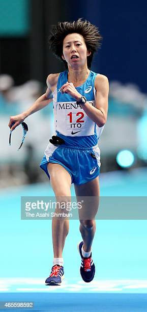 Mai Ito of Japan finishes fourth during the Nagoya Women's Marathon 2015 at Nagoya Dome on March 8 2015 in Nagoya Aichi Japan
