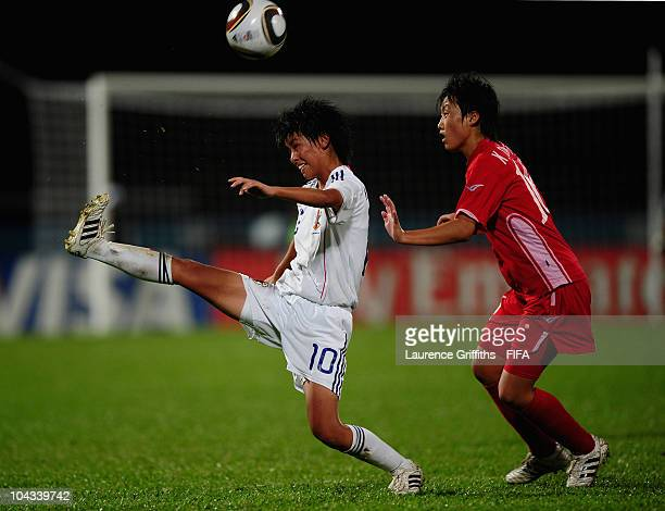 Mai Kyokawa of Japan in action during the FIFA U17 Women's World Cup Semi Final match between North Korea and Japan at the Ato Boldon Stadium on...