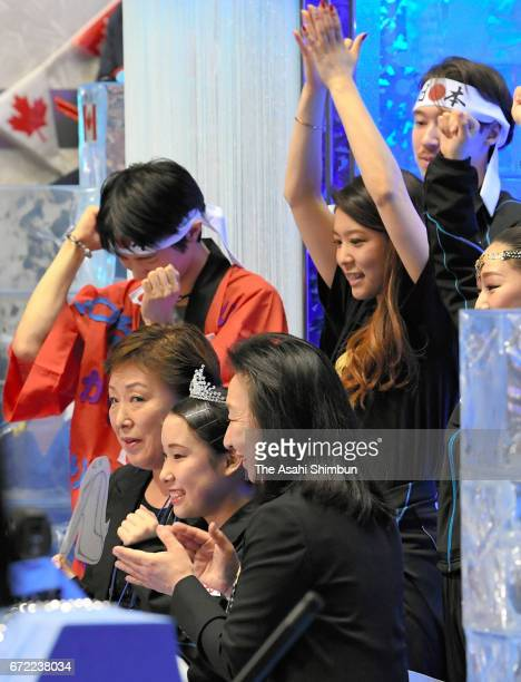 Mai Mihara of Japan and her fellow skaters celebrate her score after competing the Ladies Singles Free Skating during day three of the ISU World Team...