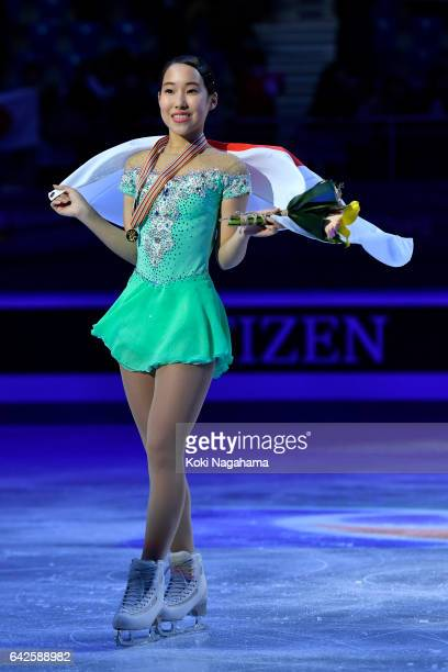 Mai Mihara of Japan celeblates after winning the Ladies skating in ISU Four Continents Figure Skating Championships Gangneung Test Event For...
