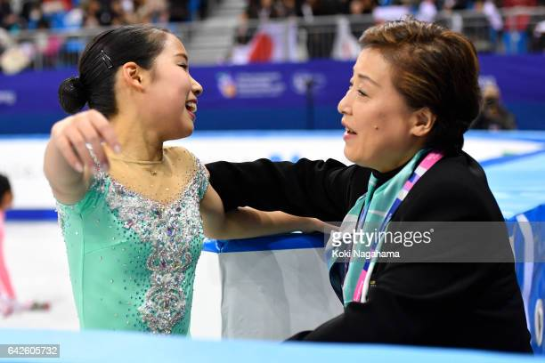 Mai Mihara of Japan celebrates with her coach Sonoko Nakano during ISU Four Continents Figure Skating Championships Gangneung Test Event For...