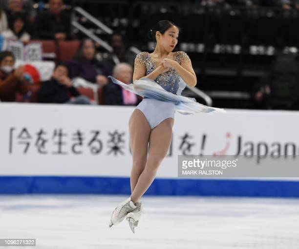 Mai Mihara of Japan competes in the Free Skating event before finishing third in the Womens competition during the ISU Four Continents Figure Skating...