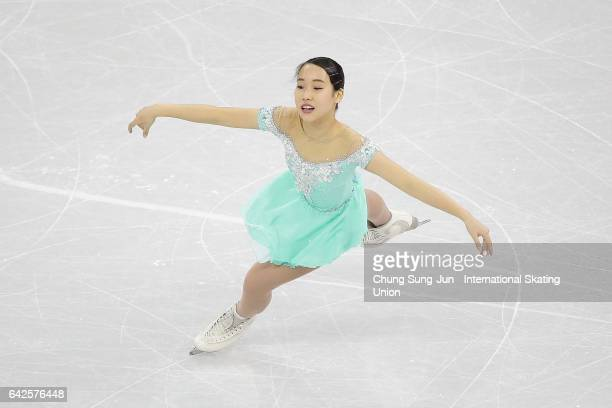 Mai Mihara of Japan competes in the Ladies free program during ISU Four Continents Figure Skating Championships - Gangneung -Test Event For...