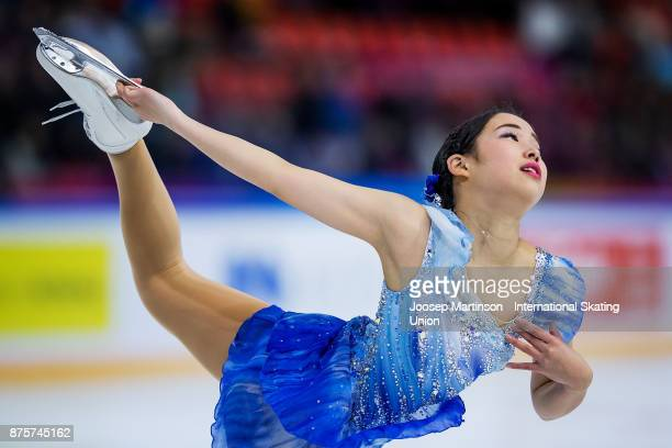 Mai Mihara of Japan competes in the Ladies Free Skating during day two of the ISU Grand Prix of Figure Skating at Polesud Ice Skating Rink on...