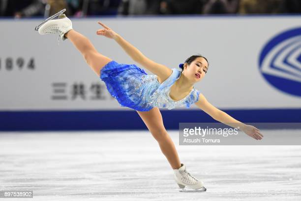 Mai Mihara of Japan competes in the ladies free skating during day three of the 86th All Japan Figure Skating Championships at the Musashino Forest...