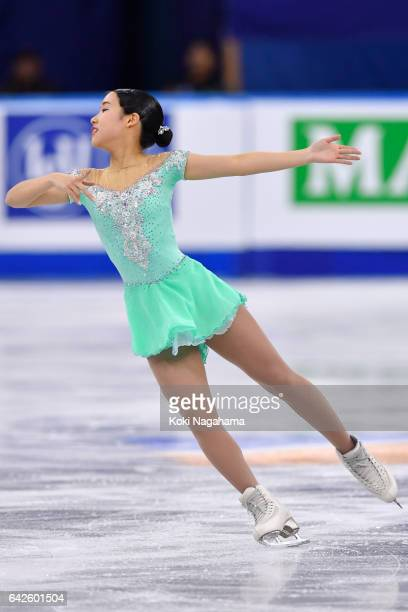 Mai Mihara of Japan competes in the Ladies Free Skating during ISU Four Continents Figure Skating Championships Gangneung Test Event For PyeongChang...