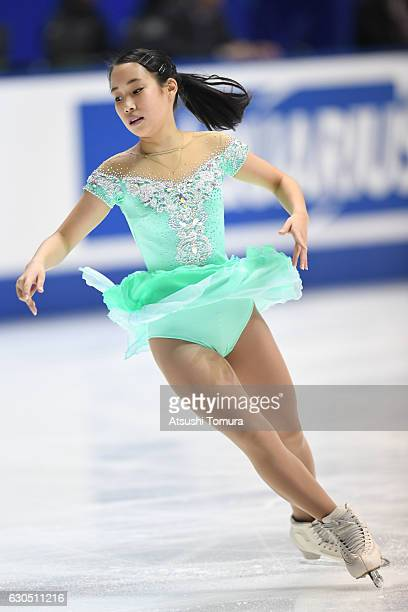 Mai Mihara of Japan competes in the Ladies free skating during the Japan Figure Skating Championships 2016 on December 25 2016 in Kadoma Japan