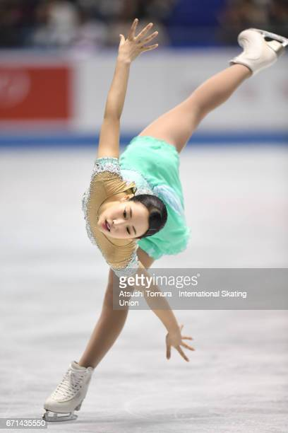 Mai Mihara of Japan competes in the Ladies free skating during the 3rd day of the ISU World Team Trophy 2017on April 22 2017 in Tokyo Japan