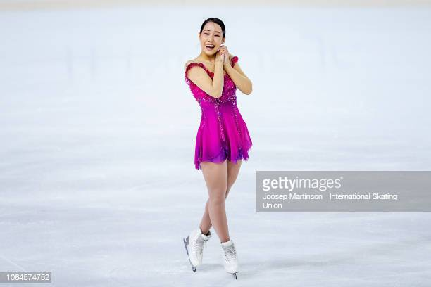 Mai Mihara of Japan competes in the Ladies Short Program during day 1 of the ISU Grand Prix of Figure Skating Internationaux de France at Polesud Ice...