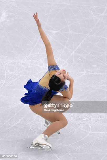 Mai Mihara of Japan competes in the Ladies Short Program during ISU Four Continents Figure Skating Championships Gangneung Test Event For PyeongChang...