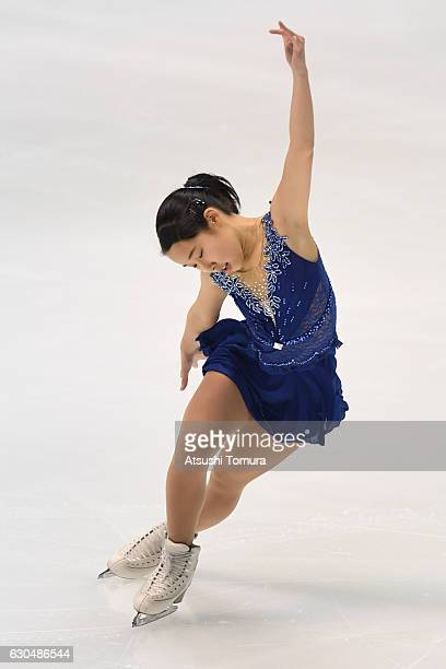 Mai Mihara of Japan competes in the Ladies short program during the Japan Figure Skating Championships 2016 on December 24 2016 in Kadoma Japan