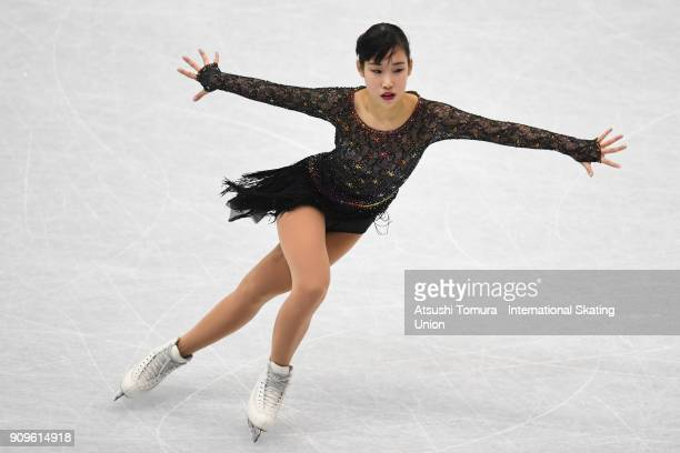 Mai Mihara of Japan competes in the ladies short program during the Four Continents Figure Skating Championships at Taipei Arena on January 24 2018...
