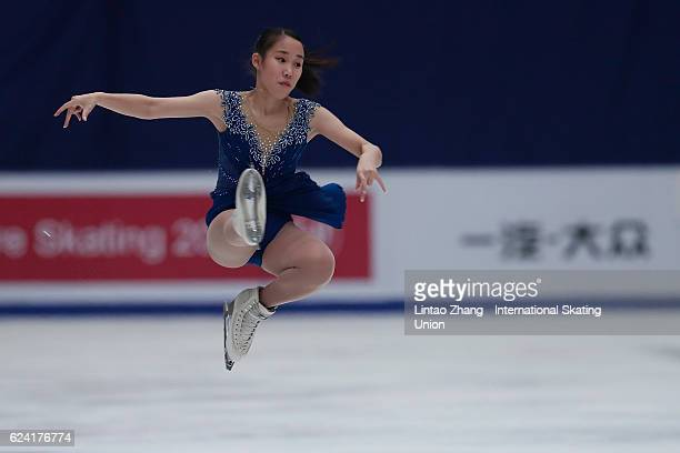 Mai Mihara of Japan competes in the Ladies Short Program on day one of Audi Cup of China ISU Grand Prix of Figure Skating 2016 at Beijing Capital...