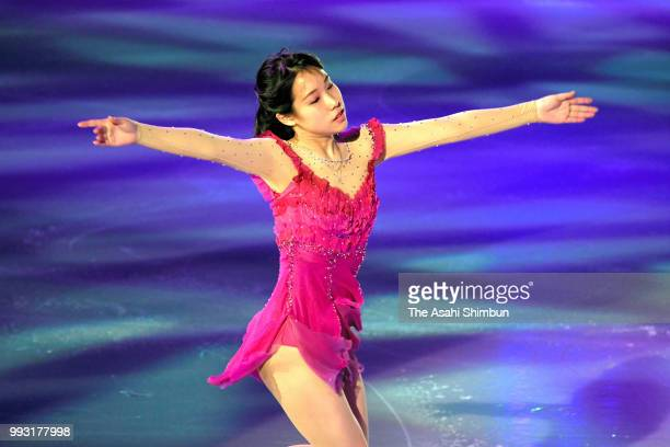 Mai Mihara of Japan performs during the Dream On Ice at Kose Shin Yokohama Skate Center on July 6 2018 in Yokohama Kanagawa Japan