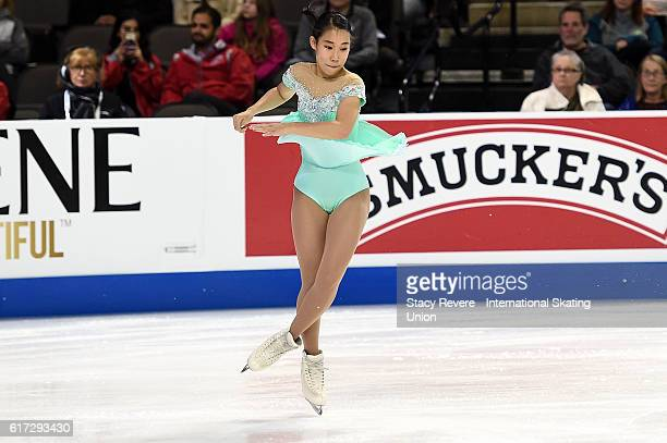 Mai Mihara of Japan performs during the Ladies Long Program on day 2 of the Grand Prix of Skating at the Sears Centre Arena on October 22 2016 in...
