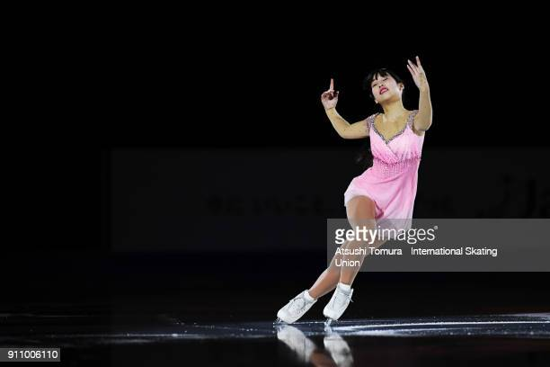 Mai Mihara of Japan performs her routine in the exhibition during day four of the Four Continents Figure Skating Championships at Taipei Arena on...