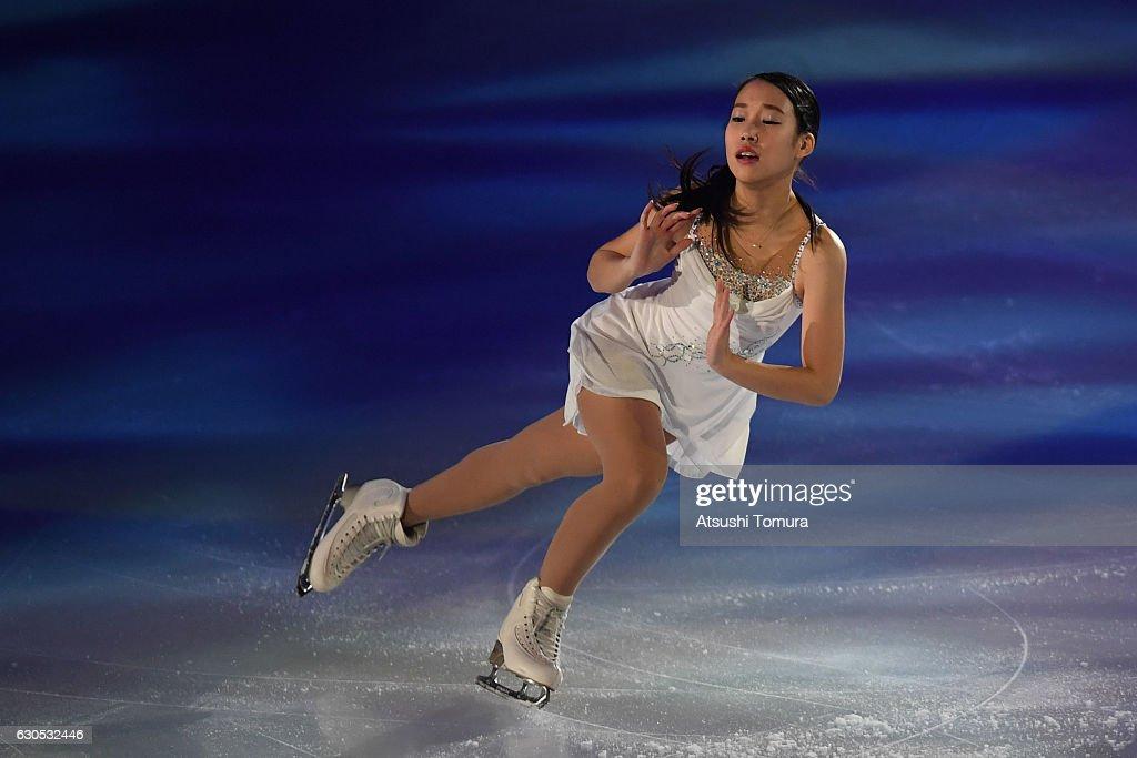 Japan Figure Skating Championships 2016 - Exhibition : News Photo